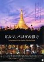 Pagoda_4